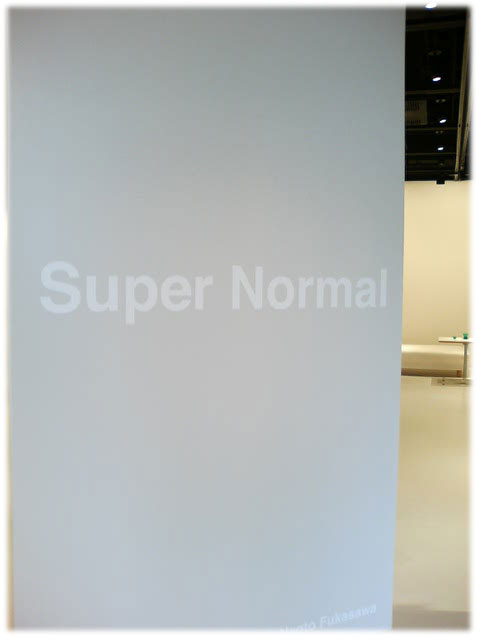 060611_SuperNormal.jpg