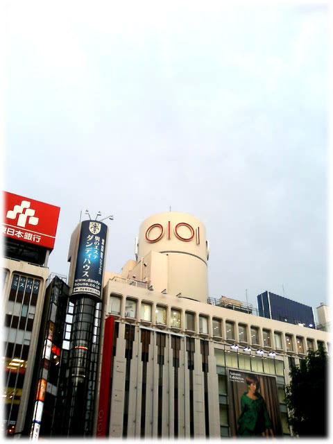 060813afterarain_atShibuya.jpg