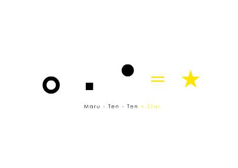 060901_Maru_ten_ten.jpg