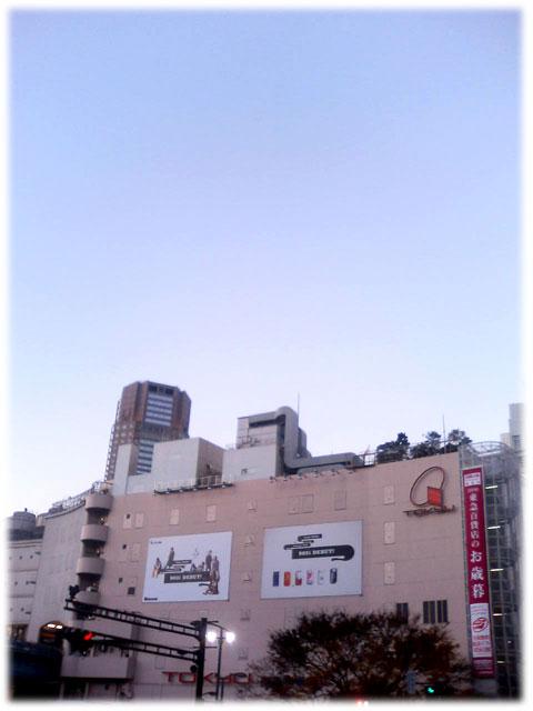 061205_Shibuya.jpg