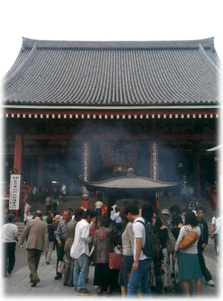 06930_Sensouji.jpg