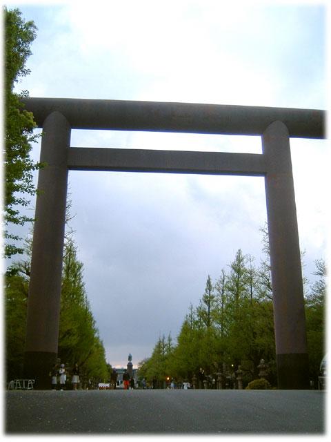 070416_Yasukuni_entrance.jpg