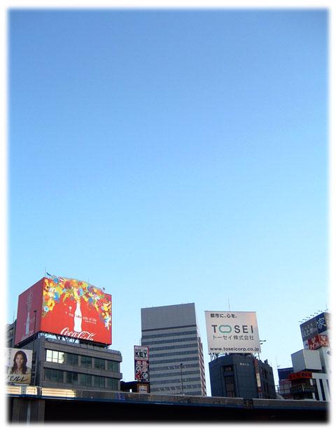 070430_eveningShibuya.jpg