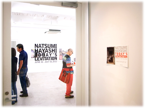 0708_Natsumi_Hayashi-01.jpg