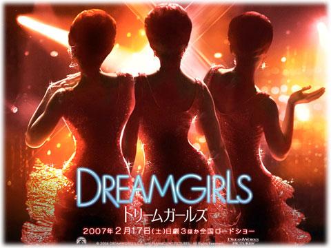 070906_DreamGirls.jpg