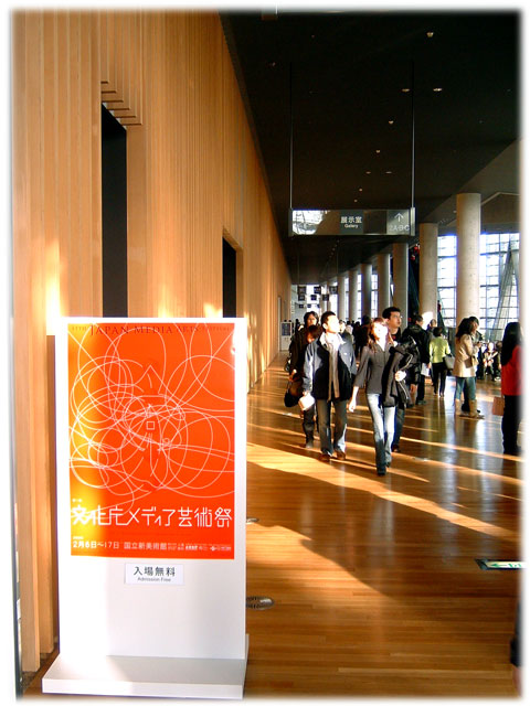 080214_JapanArtMedia_01.jpg
