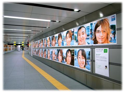 081012_shibuya1000-4.jpg