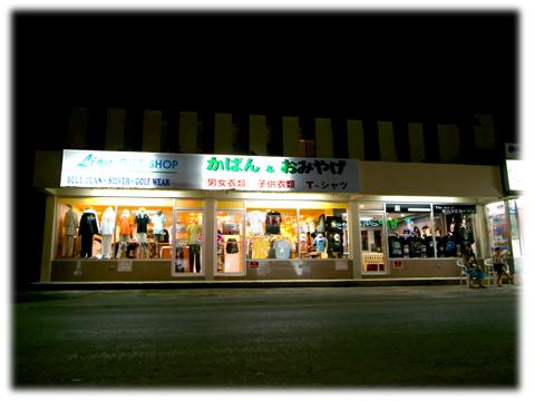 081101_Saipan_Night.jpg