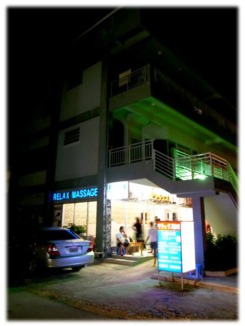 081101_Saipan_Night_03.jpg