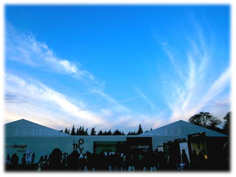 081130_TDW_sky.jpg