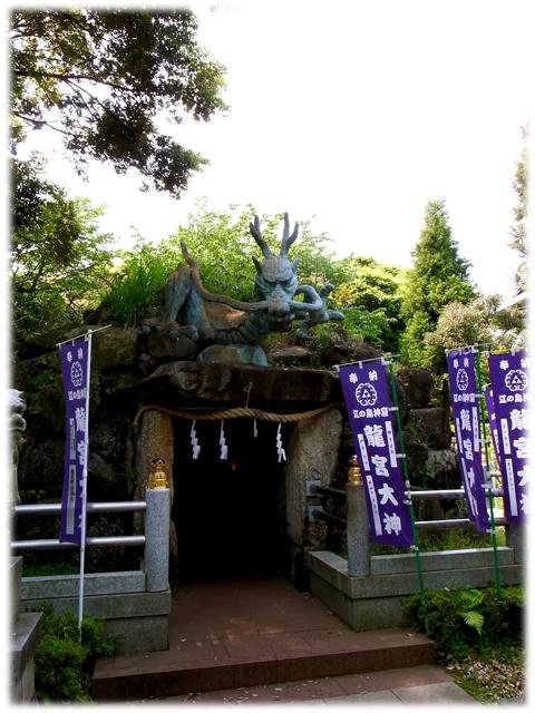 090509_Enoshima-08.jpg