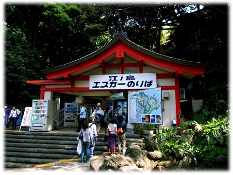 090509_Enoshima-17.jpg