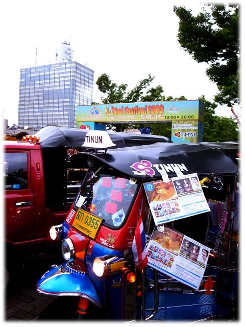 090603_Thai_Featival.jpg