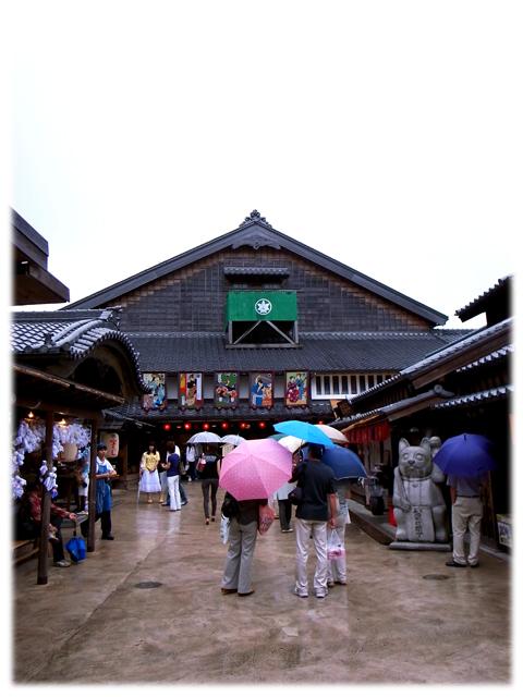 090716_Okage_Yokocyou-02.jpg