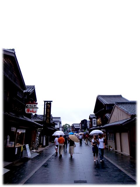 090716_Okage_Yokocyou.jpg