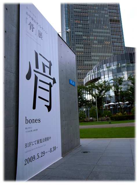 090801_born_exhibition-02.jpg