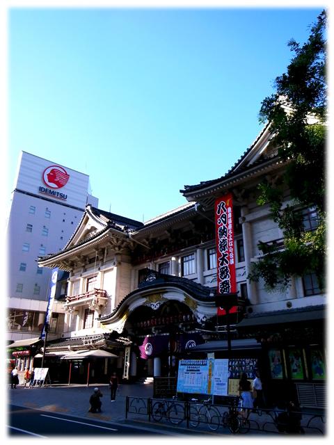 090816_Kabukiza.jpg