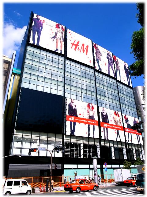 090830_H%26M_Shibuya.jpg