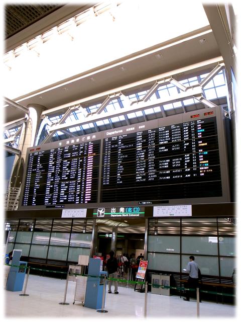 090928_Brasil_Narita.jpg