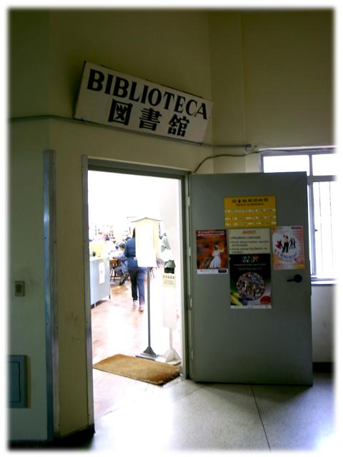 091017_Biblioteca.jpg-02.jpg
