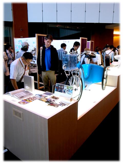 091130_designtouch2009-03.jpg