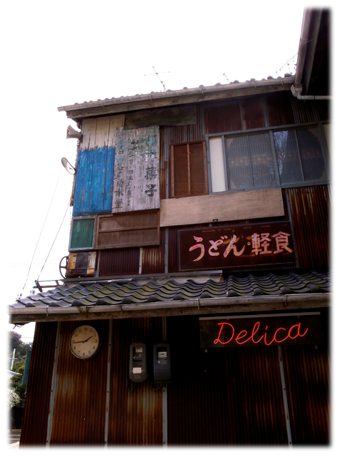 100512_Naoshima_Haisya-03.jpg