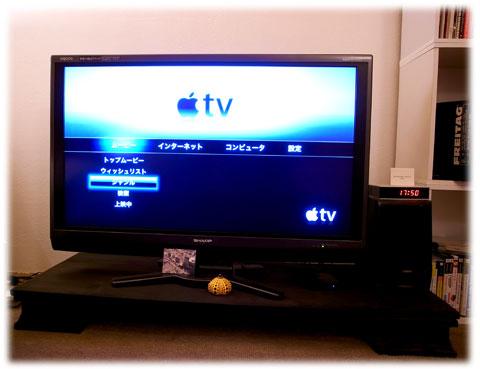 110121_AppleTV_Newyear.jpg