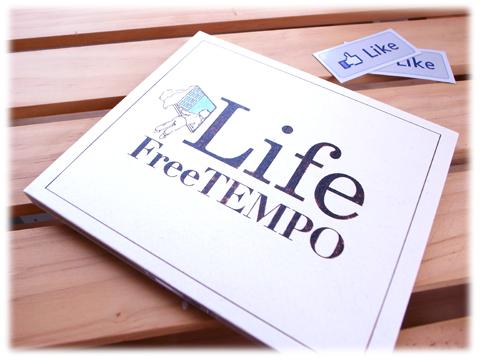 110446_FreeTEMPO_LIFE.jpg
