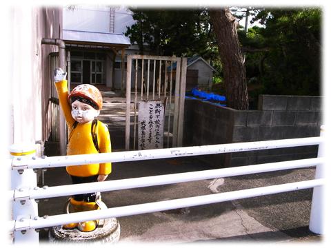 110510_Shikinejima_08.jpg
