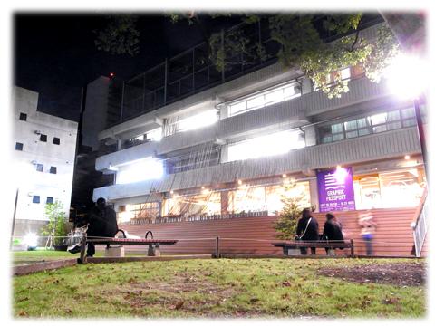 111030_TokyoGraphicPassport-01.jpg
