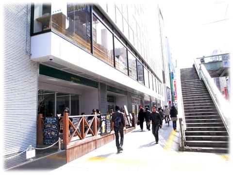120311_Todays_Tokyo-08.jpg