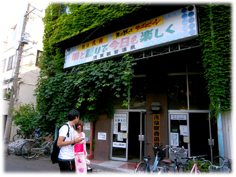 120802_Asakusa_06.jpg