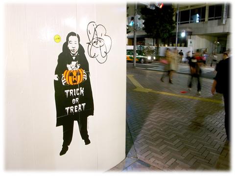121025_Shibuya_graffit-02.jpg