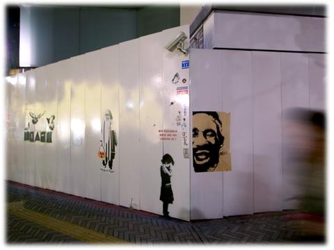 121025_Shibuya_graffit-04.jpg