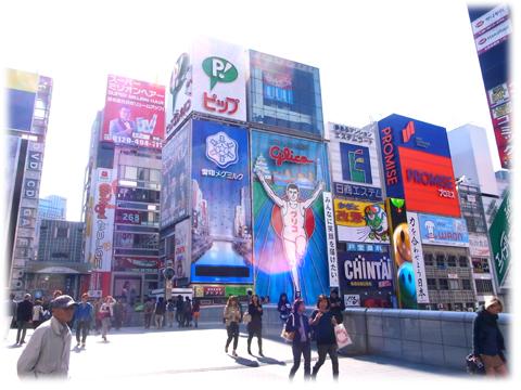 121116_oosaka_trip-01.jpg
