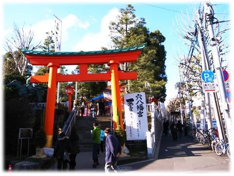 130111_Hatsumode_2014-04.jpg