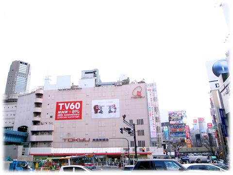 130129_Shibuya_Tokyu-yoko_department-01.jpg