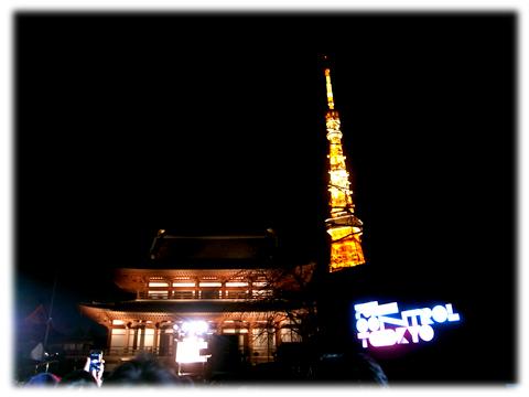 130130_au_full_control_tokyo-04.jpg