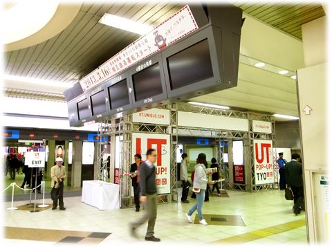 130404_TY_Shibuya_st_UT-01.jpg