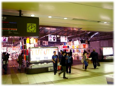 130404_TY_Shibuya_st_UT-02.jpg