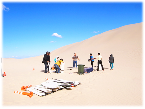 130802_Stockton_Sand_Dunes_05.jpg