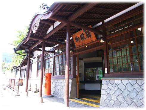 130905_Mitake-01.jpg