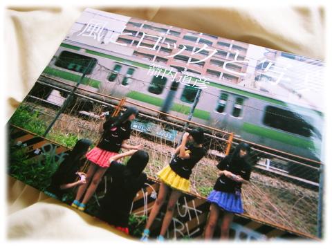 140508_KazetoRocktoSyashin.jpg