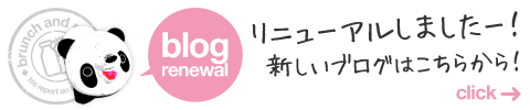 140704_renewal_banner-02.png