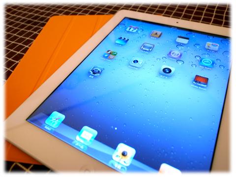 20110618_iPad2.jpg